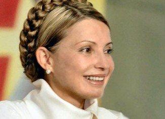 Yulia Tymoshenko, the former Ukraine PM