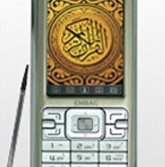 Enmac is an Islamic smartphone that has been launched with a compass pointing permanently to Mecca and the Koran already downloaded