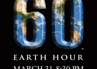 Earth Hour 2012 will take place on March 31, 2012 from 8.30 p.m. to 9.30 p.m., at participant's local time