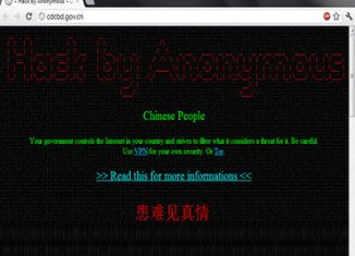 Anonymous' message urged Chinese people to join the group and stage their own protests against the regime
