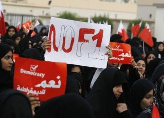 Bahrain Formula 1 Grand Prix has taken place despite continuing anti-government protests