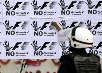 Bahraini security forces clashed with protesters gathered outside Formula 1 Grand Prix exhibit in Manama