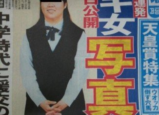 Kanae Kijima, the woman who murdered her three former lovers in 2009, has been sentenced to death in Japan