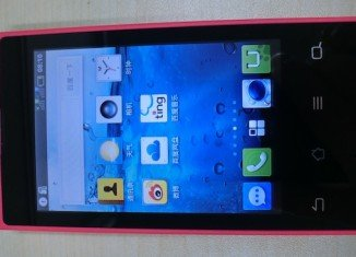 Built by Foxconn, the low-cost Changhong H5018 is powered by Baidu's own mobile operating system, Cloud