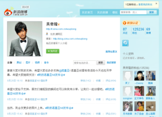 """Weibo, """"China's Twitter"""", has introduced a code of conduct explicitly restricting the type of messages that can be posted"""