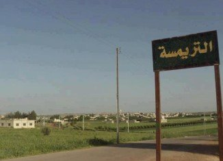 About 200 people are reported to have been killed in the Syrian village of Tremseh
