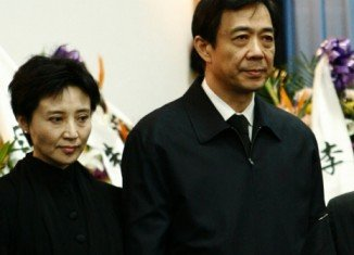 Gu Kailai, the wife of disgraced Chinese political leader Bo Xilai, has been charged with murder