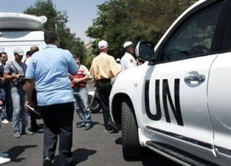 The United Nations has decided to end its military observer mission in Syria, days before its mandate expired