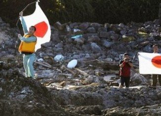 The Japanese government will pay 2.05 bn yen ($26 million) to buy islands known as Senkaku in Japan and Diaoyu in China