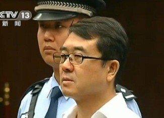 Wang Lijun has been sentenced to 15 years in jail
