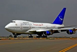 All Syrian planes have been banned from Turkish air space