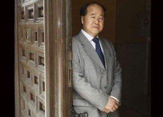 Chinese author Mo Yan has been awarded the 2012 Nobel Prize for literature