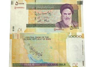 The rial, Iran's beleaguered currency, has fallen to fresh record lows against the US dollar
