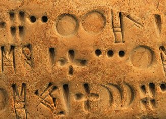 The world's oldest undeciphered writing system could be about to be decoded by Oxford University academics