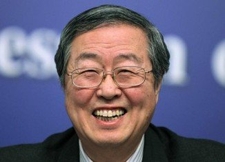 Zhou Xiaochuan, the governor of China's central bank, has pulled out of the IMF and World Bank meetings being held in Japan