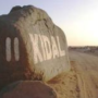 Mali: French forces take Kidal, the last rebel town