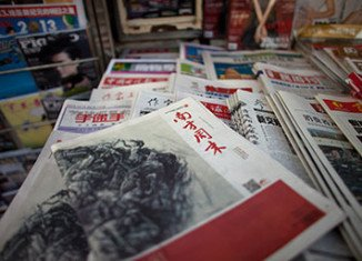 Journalists at Southern Weekly, a major Chinese newspaper, have gone on strike in a rare protest against censorship