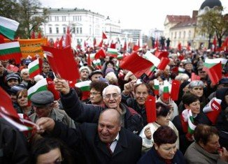 Bulgarian government is resigning after nationwide protests against high electricity prices and austerity
