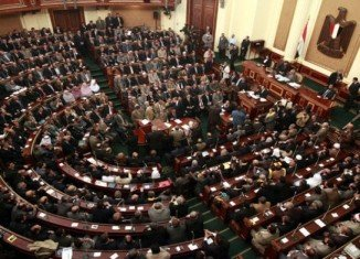 An Egyptian administrative court has suspended general elections that were scheduled to begin in April