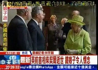 """CTi Cable flashed a headline declaring """"Margaret Thatcher Dies of Stroke"""" while running two clips of the Queen shaking hands with members of the public"""