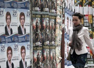 Parliamentary elections are under way in Bulgaria with opinion polls predicting no outright winner