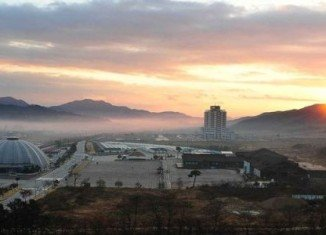 Mount Kumgang resort is a joint tourism project that has been suspended since a South Korean tourist was shot dead there by a North Korean guard in 2008