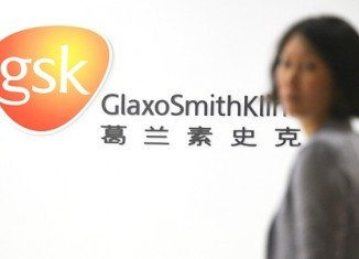 Chinese police said GSK had transferred as much as $489 million to travel agencies and consultancies since 2007