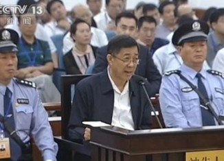"Bo Xilai has admitted ""some responsibility"" for the government funds he is accused of embezzling"