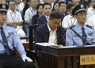 Chinese prosecutors said no leniency should be shown as the trial of former top politician Bo Xilai ended