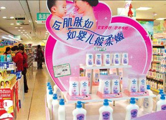 Johnson & Johnson has become the latest foreign pharmaceutical company to be accused of misconduct in China
