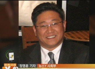 Kenneth Bae was detained last year after entering North Korea as a tourist and sentenced in May this year