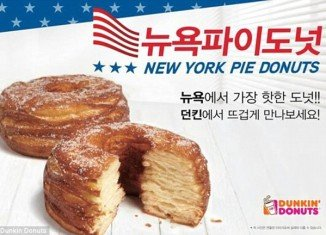 South Koreans are the latest to catch the cronut-bug with incarnations of Dominique Ansel's original rings of deep-fried croissant dough being sold at Dunkin' Donuts franchises in Soeul