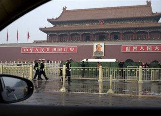 Chinese police have detained five suspects in connection with Monday's deadly car crash at Beijing's Tiananmen Square