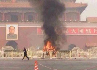 Five people died on Monday in Tiananmen Square car crash