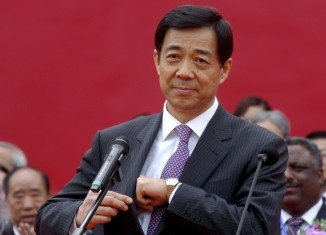 Bo Xilai, the former Chongqing Party chief, was given a life sentence in September for corruption and abuse of power