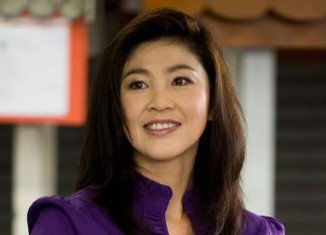 Yingluck Shinawatra is being investigated in connection with the government's controversial rice subsidy scheme