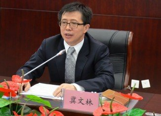 Ji Wenlin, the vice-governor of Hainan province, is being investigated for suspected serious violation of discipline and laws