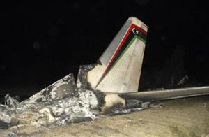 The Antonov plane came down in a field near Grombalia, about 25 miles south of Tunis