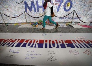 China has started searching its territory for missing Malaysia Airlines flight MH370