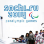2014 Sochi Paralympic Winter Games opening ceremony