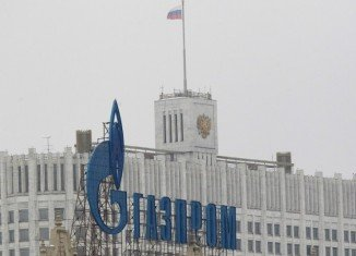 Ukraine has rejected Russia's Gazprom gas price hike and threatened legal action
