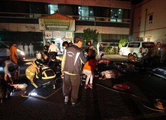 At least 20 patients and a nurse have been killed in a fire at the hospital in Janseong county