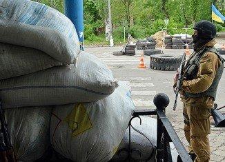 Six Ukrainian troops have been killed in an ambush in the eastern Donetsk region