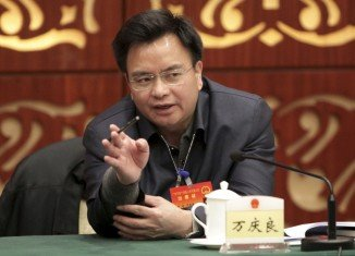 Guangzhou's party boss Wan Qingliang is suspected of serious disciplinary violations