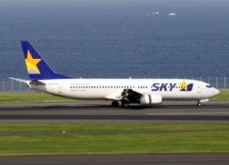 Airbus has cancelled its contract with Skymark Airlines for the purchase of six A380 superjumbos