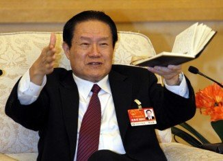 China's ex-security chief Zhou Yongkang is being investigated for suspected serious disciplinary violation