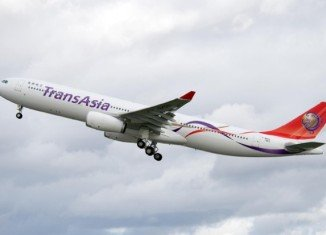 The TransAsia Airways passenger plane has crashed after a failed emergency landing in Taiwan