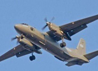 The Ukrainian military plane has been shot down in the east, amid fighting with pro-Russian separatist rebels