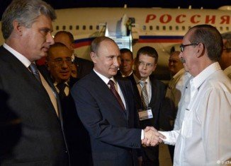 Vladimir Putin has begun his Latin American tour by visiting Cuba,