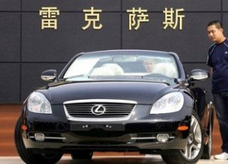 Toyota is being caught in China's anti-monopoly investigation